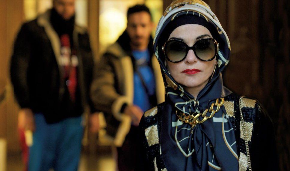 Madame Hasch (Isabelle Huppert) © Neue Visionen Filmverleih